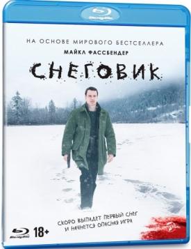 Снеговик (Blu-ray)