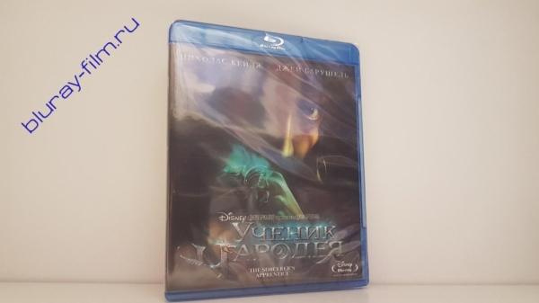 Ученик Чародея (Blu-ray)