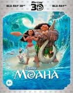 Моана 3D + 2D (2 Blu-ray)