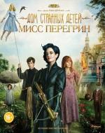 Дом странных детей Мисс Перегрин 3D + 2D (2 Blu-ray)