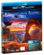 Юго-Западная Америка: От Долины смерти до Великого каньона 3D и 2D