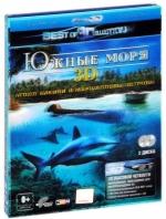 Южные моря: Атолл Бикини и Маршалловы острова 3D и 2D