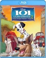 101 Далматинец 2: Приключения Патча в Лондоне (Blu-ray)