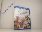Серьезный человек (Blu-ray)