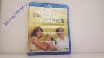 Битва полов (Blu-ray)
