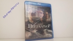 Перл-Харбор (Blu-ray)