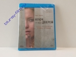 Ключ от всех дверей (Blu-ray)