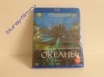 BBC: Океаны. Часть 2, серии 3-4 (Blu-ray)