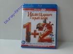 Иван Царевич и Серый Волк (1 + 2) Real 3D (2 Blu-ray)