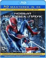 Новый Человек-паук (Mastered In 4K)