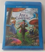 Алиса в стране чудес (Blu-ray + DVD)