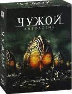 Чужой: Антология (6 Blu-ray)