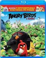 Angry Birds в кино (Blu-ray)