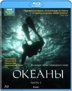BBC: Океаны. Часть 1, серии 1-2 (Blu-ray)