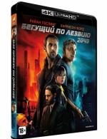 Бегущий по лезвию 2049 (4K UHD Blu-ray)