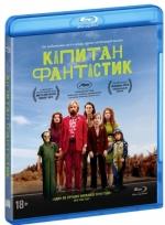 Капитан Фантастик (Blu-ray)