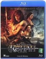 Конан - варвар (Blu-ray)