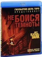 Не бойся темноты (Blu-ray)