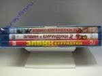 Элвин и Бурундуки: Трилогия (3 Blu-Ray)