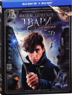 Фантастические твари и где они обитают 3D и 2D (Blu-ray)