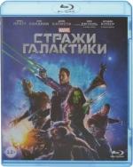 Стражи галактики (Blu-ray)
