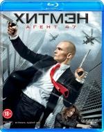 Хитмэн: Агент 47 (Blu-ray)