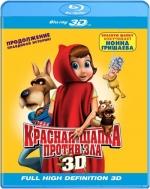 Красная Шапка против зла 3D (Blu-ray)