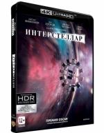 Интерстеллар (4K UHD Blu-ray + 2 Blu-ray)