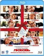 Реальная любовь (Blu-ray)