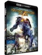 Тихоокеанский рубеж (4K UHD Blu-ray)