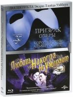 Призрак оперы в Королевском Альберт-холле / Любовь никогда не умирает (2 Blu-ray)
