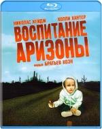 Воспитание Аризоны (Blu-ray)