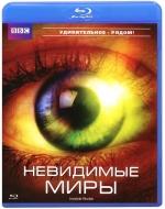 BBC: Невидимые миры (Blu-ray)