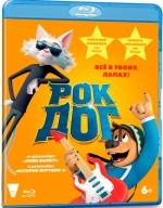 РОК-Дог (Blu-ray)
