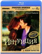 Интуиция (Blu-ray)