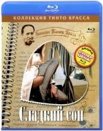 Записки Тинто Брасса: Сладкий сон (Blu-ray)