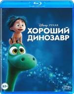 Хороший динозавр (Blu-ray)