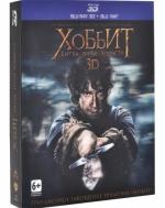 Хоббит: Битва пяти воинств 3D и 2D (4 Blu-ray)