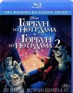 Горбун из Нотр-Дама / Горбун из Нотр-Дама 2 (2 в 1) (Blu-ray)