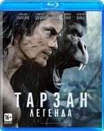 Тарзан: Легенда (Blu-ray)