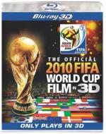 Официальный фильм Кубка Мира 2010 FIFA в 3D