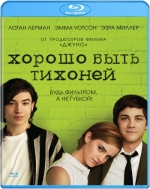 Хорошо быть тихоней (Blu-ray)