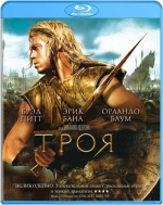 Троя (Blu-ray)