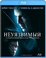 Неуязвимый (Blu-ray)