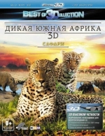Дикая Южная Африка: Сафари 3D