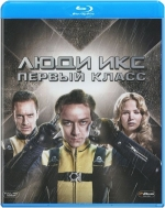Люди Икс: Первый класс (Blu-ray)