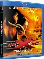 Три икса (Blu-ray)