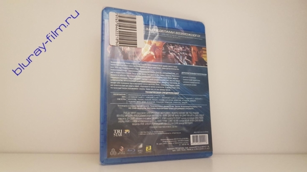 Универсальный солдат: Возвращение (Blu-ray)