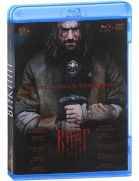 Викинг (Blu-ray)