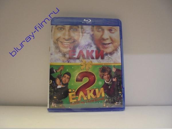 Ёлки + Ёлки 2 (2 Blu-ray)